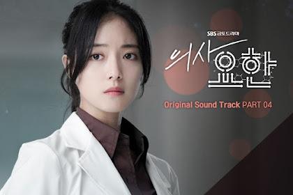 [Single] Samuel Seo - Doctor John OST Part.4 Mp3