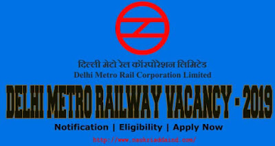 recruitment in Delhi metro