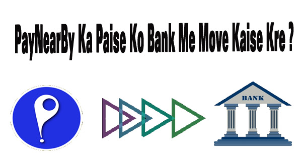 PayNearBy Ke Paise Ko Bank Me Move Kaise Kare ( How To Move To Bank Reedm AEPS Money)