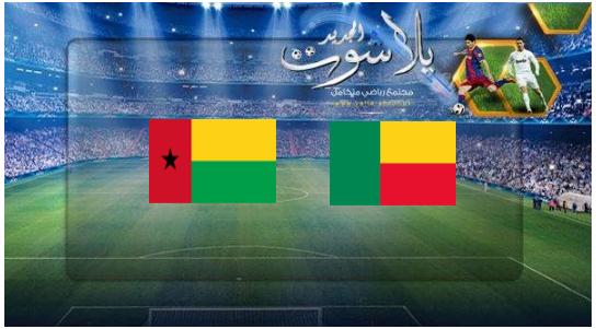 نتيجة مباراة غينيا بيساو وبنين بتاريخ 29-06-2019 كأس الأمم الأفريقية