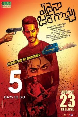 Download Edaina Jaragochu (2019) Hindi Dubbed Movie 480p | 720p WEB-DL 400MB | 1GB
