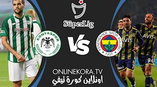 مشاهدة مباراةقونيا سبور وفنربخشة بث مباشر اليوم 08-03-2021 في الدوري التركي الممتاز