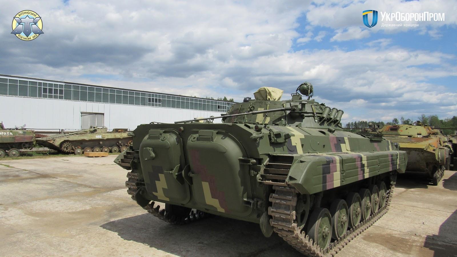 Житомирський завод передав армії 30 БМП-1 та БМП-2 і теж розпочав виробництво гусениць