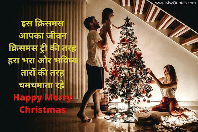 Happy Merry Christmas Love You Santa