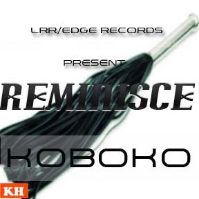 Reminisce - Koboko [waploaded.com].mp3