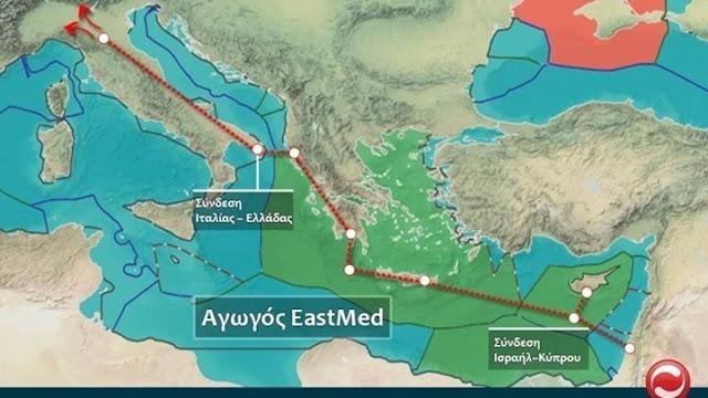 EastMed: Η γεωστρατηγική αξία και οι τρεις μεγάλες προκλήσεις