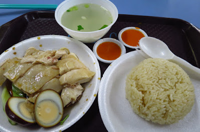 Super Mummy Hainanese Chicken Rice, Chinatown Food Centre