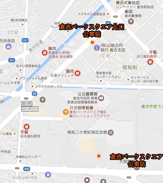 這就是人生[日本自助] 倉吉交通攻略 讓你一天跑完柯南四景點 (二十世梨紀念館‧白壁土藏群篇)