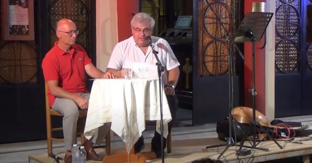 Ολόκληρη η εκδήλωση: «Η συμβολή της Αργολίδας στον αγώνα της Παλιγγενεσίας» (βίντεο)