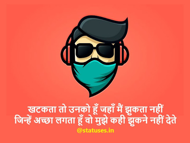 Latest Attitude Hindi Status For Boys