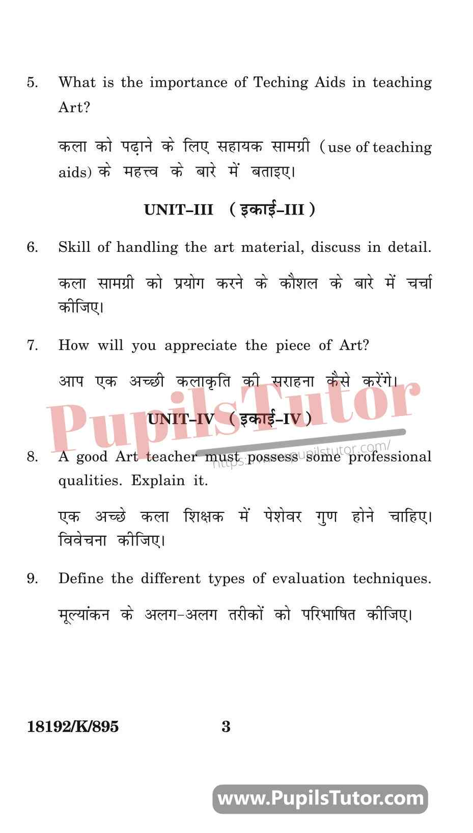 KUK (Kurukshetra University, Haryana) Pedagogy Of Art Question Paper 2020 For B.Ed 1st And 2nd Year And All The 4 Semesters In English And Hindi Medium Free Download PDF - Page 3 - pupilstutor