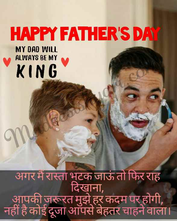 happy fathers day 2020 images