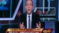 برنامج على هوى مصر حلقة الاربعاء 11-1-2017 مع خالد صلاح
