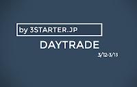 DAYTRADE