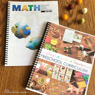 Preschool Homeschool Curriculum Play and Learn Preschool Curriclum
