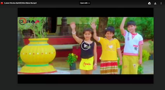 .মন মানে না. ফুল মুভি । .Mon Mane Na. Full HD Movie । Movie