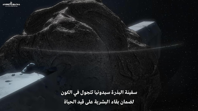 Sidonia no Kishi موسم اول بلوراي مترجم تحميل و مشاهدة اون لاين 1080p
