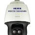 Menganal Lebih tentang Distributor CCTV Samsung