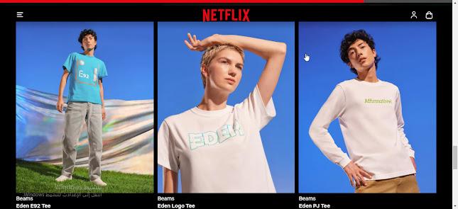 Netflix.Shop موقع التجارة الإلكترونية من نتفليكس لمنافسة أمازون
