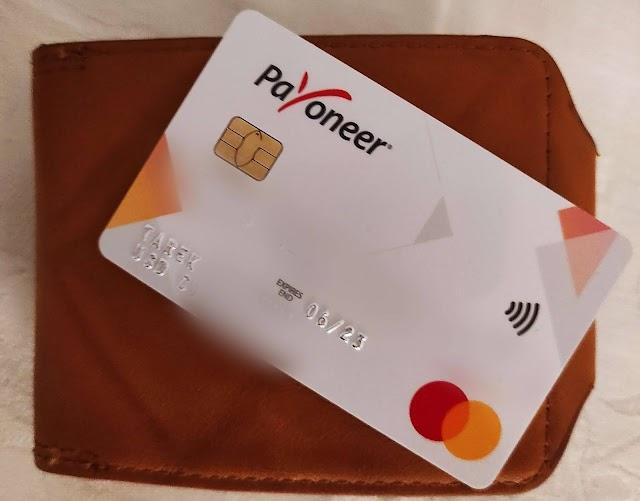 كيفية التسجيل في بنك بايونير payoneer 2020