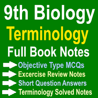 Punjab Board and Federal Board Notes Full Book Biology Chapter Wise Terminolgy Notes