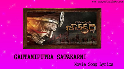 gautamiputra-satakarni-telugu-movie-songs-lyrics