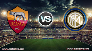 مشاهدة مباراة انتر ميلان وروما internazionale-vs-as-roma بث مباشر بتاريخ 21-01-2018 الدوري الايطالي