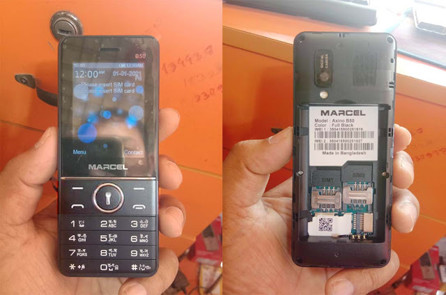 Marcel b50 flash file firmware