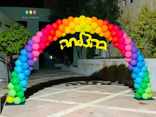 Rainbow Arch by Keren Fridman