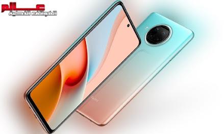شاومي ريدمي نوت 9 برو Xiaomi Redmi Note 9 Pro 5G الإصدار : M2007J17C مواصفات شاومي Xiaomi Redmi Note 9 Pro 5G، سعر موبايل/هاتف/جوال/تليفون شاومي Xiaomi Redmi Note 9 Pro 5G