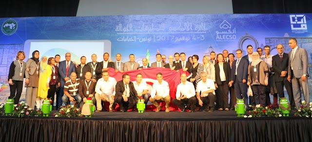 سار : تتويج أستاذين مغربيين في جائزة الألكسو الكبرى للتّطبيقات الجوّالة العربيّة في دورتها الثّالثة