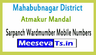 Atmakur Mandal Sarpanch Wardmumber Mobile Numbers List Part I Mahabubnagar District in Telangana State