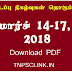 TNPSC Current Affairs March 14-17, 2018 (Tamil) Download as PDF