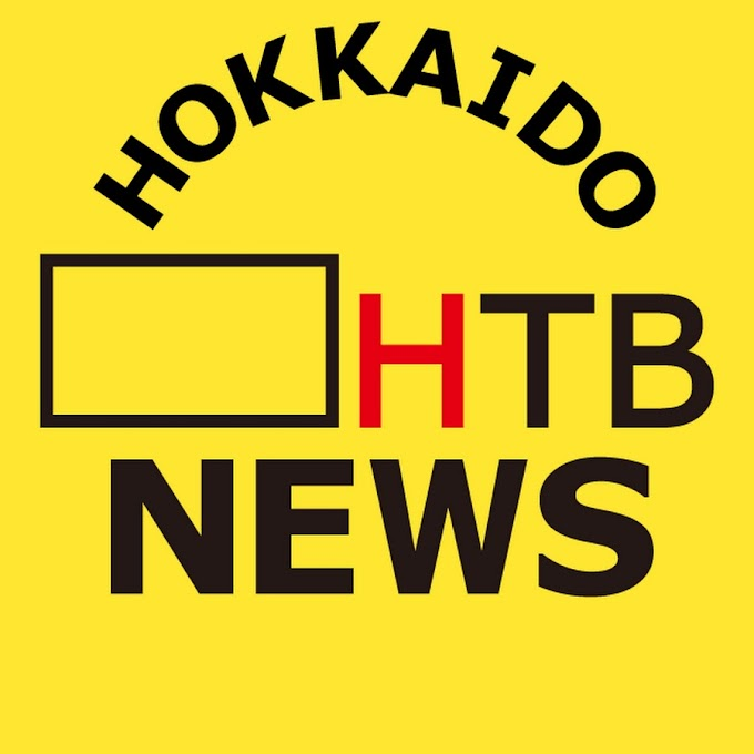 Watch HTB News (Japanese) Live from Japan