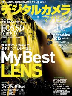 デジタルカメラマガジン 2016 11月号 [Digital Camera Magazine 2016 11], manga, download, free