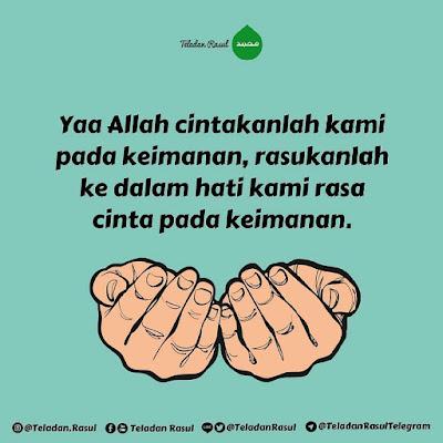 Doa meminta di berikan keimanan dan ke taqwaan