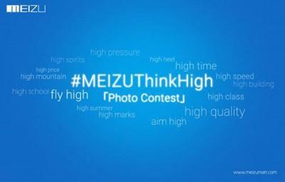 Meizu Tebar Ponsel Gratis Melalui Kontes Foto