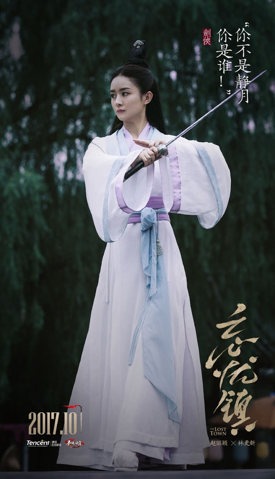 Zhao Li Ying and Lin Gengxin are back in ancient garb for ...