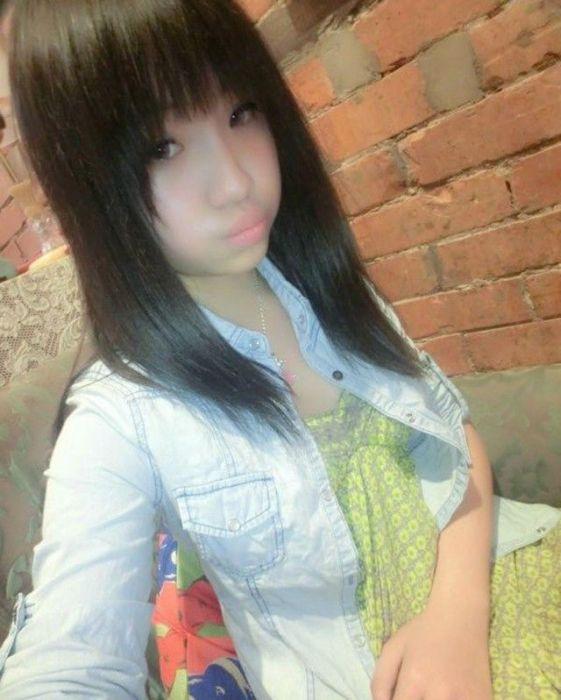 Asian women xxxx