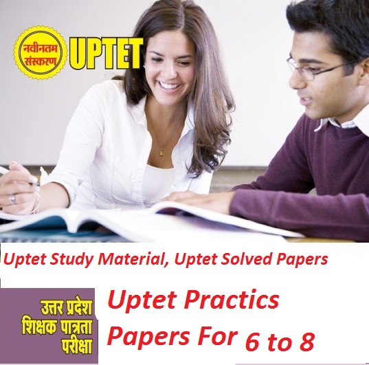 UP tet 2011 Solved Papers For Class 6 to 8 Part 2 :-