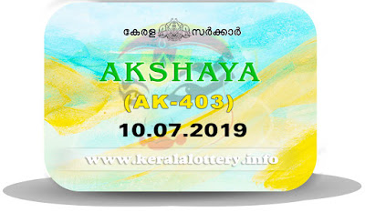 KeralaLottery.info, akshaya today result: 10-07-2019 Akshaya lottery ak-403, kerala lottery result 10-07-2019, akshaya lottery results, kerala lottery result today akshaya, akshaya lottery result, kerala lottery result akshaya today, kerala lottery akshaya today result, akshaya kerala lottery result, akshaya lottery ak.403 results 10-07-2019, akshaya lottery ak 403, live akshaya lottery ak-403, akshaya lottery, kerala lottery today result akshaya, akshaya lottery (ak-403) 10/07/2019, today akshaya lottery result, akshaya lottery today result, akshaya lottery results today, today kerala lottery result akshaya, kerala lottery results today akshaya 10 07 19, akshaya lottery today, today lottery result akshaya 10-07-19, akshaya lottery result today 10.07.2019, kerala lottery result live, kerala lottery bumper result, kerala lottery result yesterday, kerala lottery result today, kerala online lottery results, kerala lottery draw, kerala lottery results, kerala state lottery today, kerala lottare, kerala lottery result, lottery today, kerala lottery today draw result, kerala lottery online purchase, kerala lottery, kl result,  yesterday lottery results, lotteries results, keralalotteries, kerala lottery, keralalotteryresult, kerala lottery result, kerala lottery result live, kerala lottery today, kerala lottery result today, kerala lottery results today, today kerala lottery result, kerala lottery ticket pictures, kerala samsthana bhagyakuri