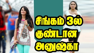 "Anushka Says "" I Had Huge Loss On SIngam3 Movie "" 