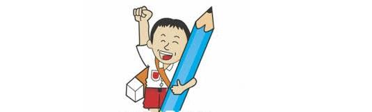 Soal Latihan UTS Kelas 1 SD/MI Semeter Genap (2)