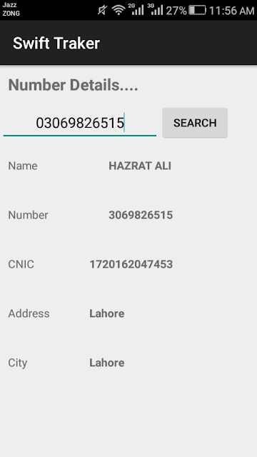 Trace Mobile number, location, address Location in Pakistan 2018