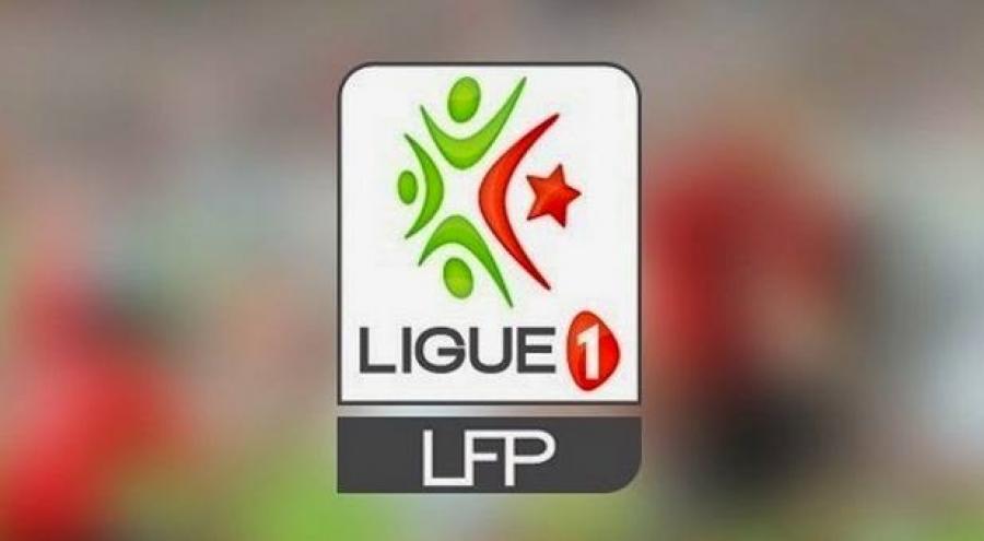 MDJS : Pronostic Algérie LIGUE 1 - JOURNÉE 1 -