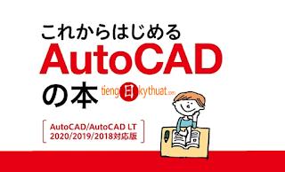 AutoCAD phiên bản tiếng Nhật: Phần 4_Hướng dẫn cài đặt hiển thị Dim kích thước