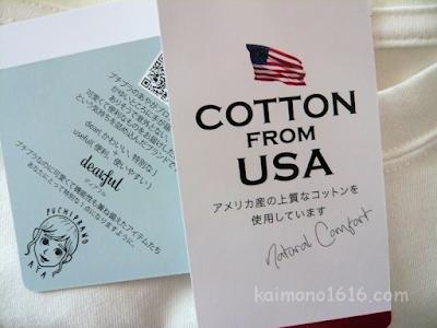 しまむらセール品 USAコットン・バックプリントTシャツ
