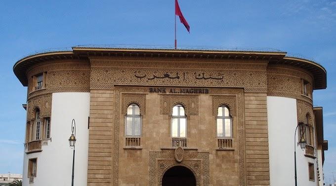 Las inversiones extranjeras en Marruecos se desploman hasta un 31,7%