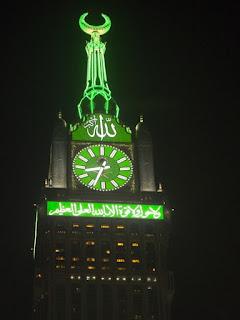 Torre con Orologio di Abraj Al Bait, La Mecca