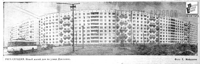 """1972 год. Новый жилой дом на улице Дзелзавас (фото из газеты """"Ригас Балсс"""" от 26 мая 1972 года)"""